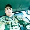 Дмитрий, 21, г.Черниговка