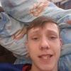 Паша, 20, г.Ленск