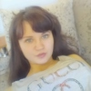 Елизавета, 18, г.Канск