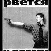 Александр 32 Липецк