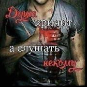 Dmitry 51 Ташкент