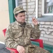 коля 29 лет (Скорпион) хочет познакомиться в Новоархангельске