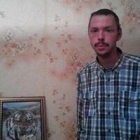 Артемий, 34 года, Стрелец, Мурманск