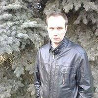 дима, 44 года, Водолей, Нижний Новгород