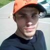 Артур, 18, г.Бердск