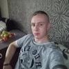 Валера Шагоа, 28, г.Челябинск