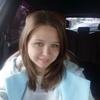 Мария, 25, г.Нерюнгри