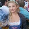 Марина, 36, г.Мюнхен