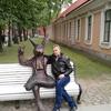 Сергей, 48, г.Балтийск