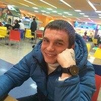 saha, 27 лет, Овен, Новокубанск