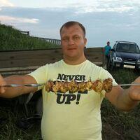 Николай, 37 лет, Козерог, Хабаровск