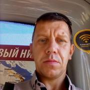 Алексей 41 Нижний Новгород