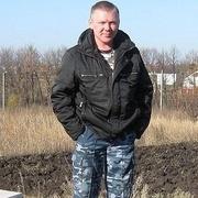 Евгений 47 Белгород