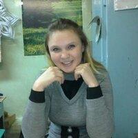 Екатерина, 35 лет, Водолей, Самара