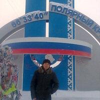 Урфин, 49 лет, Козерог, Уфа