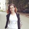 Катюшка, 32, г.Нижний Новгород