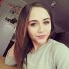 Ангелина, 19, г.Москва