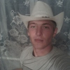 Евгений, 19, г.Бийск