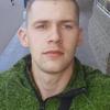 Вадим, 23, г.Харьков