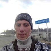 Сергей 44 года (Близнецы) хочет познакомиться в Усть-Омчуге
