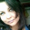 Елена, 43, Мелітополь