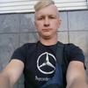 Анатолий, 27, г.Мариуполь