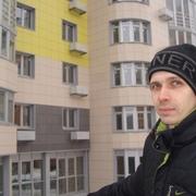 Виктор 32 Москва