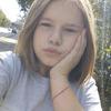 Алиса, 16, г.Санкт-Петербург