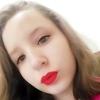 Ангелина, 16, г.Курск