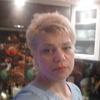 Elena, 49, г.Екатеринбург