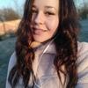 Кристина Маматова, 28, г.Симферополь