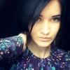 Dina, 19, г.Киев