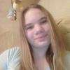 Настя, 16, г.Нижняя Тура