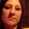 Татьяна, 29, г.Уссурийск