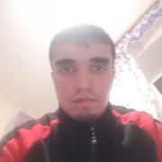 нуруло 30 Пермь