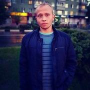 Анатолий 25 Брянск