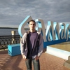 Вадим, 19, г.Самара