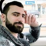 გია 48 Тбилиси