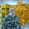 Серый Волчек, 26, г.Валуйки