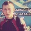 aleksey, 25, Pil
