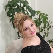 Людмила 40 Краснодар