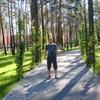 Vitaliy, 37, Пардубице