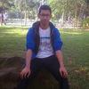 Yoga Ardiwiratama, 22, г.Джакарта