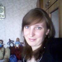 Юлия, 33 года, Овен, Хабаровск