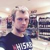 Костик, 23, г.Мурманск