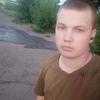 Кирилл, 21, г.Харьков