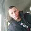Vadim Baybarza, 21, Partisansk