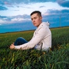 Yaroslav Burim, 23, Homel