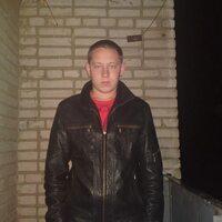 Иван Чемис, 25 лет, Весы, Владивосток