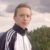 Moran, 16, г.Сумы